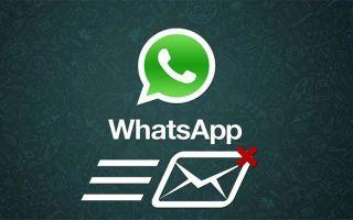 Редактирование и отмена сообщений WhatsApp