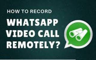 Как записать видеозвонок в Whatsapp