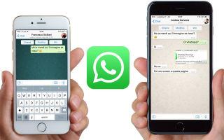 Как перенести Whatsapp на другой телефон?