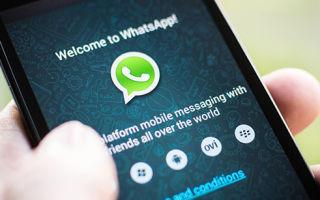 Регистрация в Whatsapp или как создать аккаунт ватсап за 5 минут?