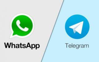 Что лучше Whatsapp или Telegram?
