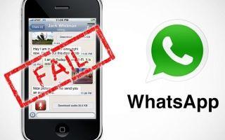 Не работает Whatsapp на Iphone