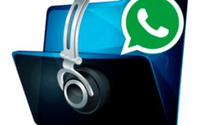 Как отправить файл с (на) почты на (из) Whatsapp