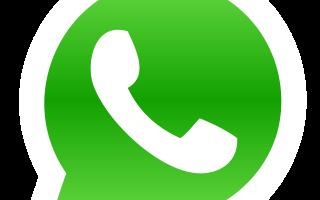 Логотип (значок, иконка) Whatsapp