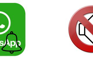 Как отключить и включить звук в Whatsapp?