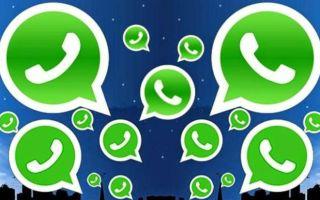 Как сделать рассылку в Whatsapp?