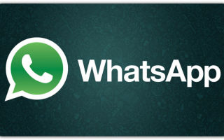 Что значит Whatsapp?