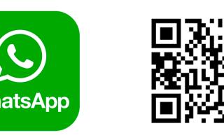 Как просканировать код в Whatsapp?