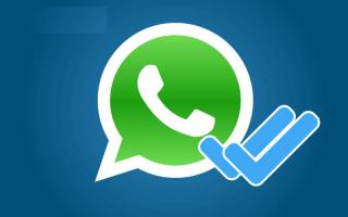 Как узнать прочитано ли сообщение в Whatsapp?