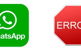 Не работает Whatsapp: ошибки, проблемы и решения