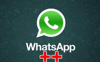WhatsApp++ для iOS