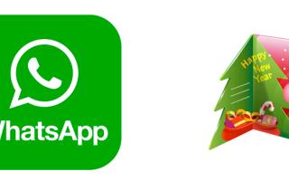 Открытки для Whatsapp