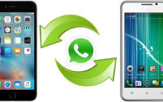Переустановка Whatsapp?